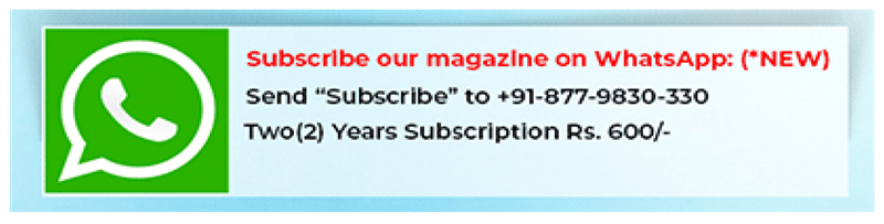 Whatsapp Subscription Magazine